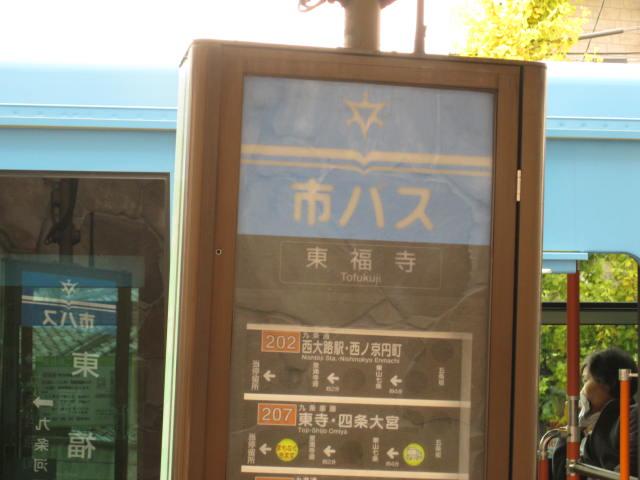 10-koyo-kyoto640.JPG