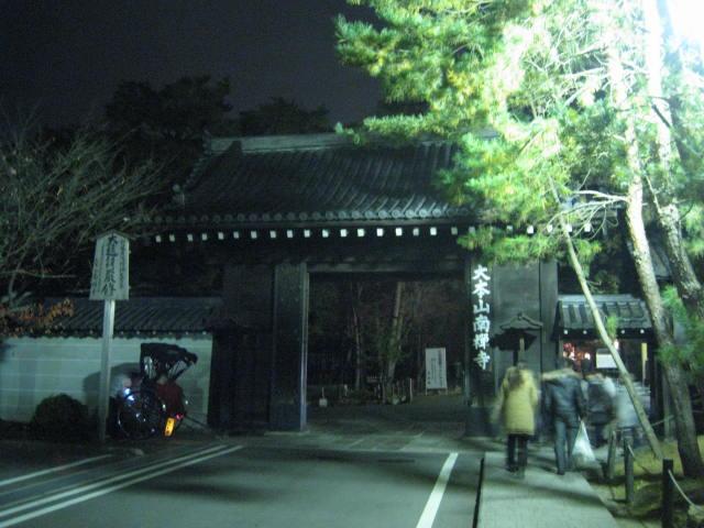 10-koyo-kyoto720.JPG