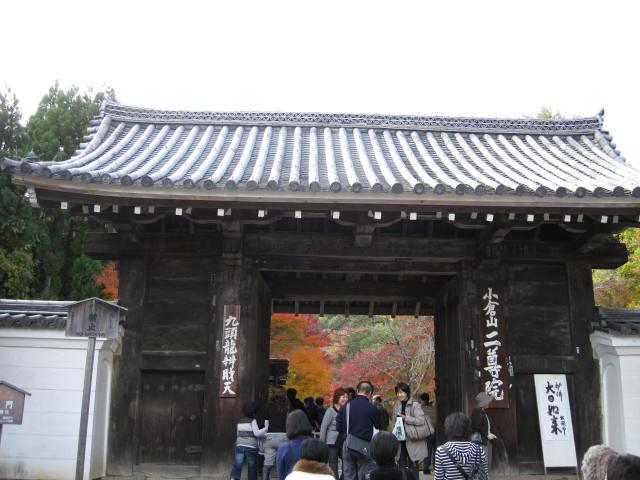 10-koyo-kyoto74.JPG