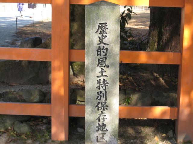 10-koyo-kyoto769.JPG