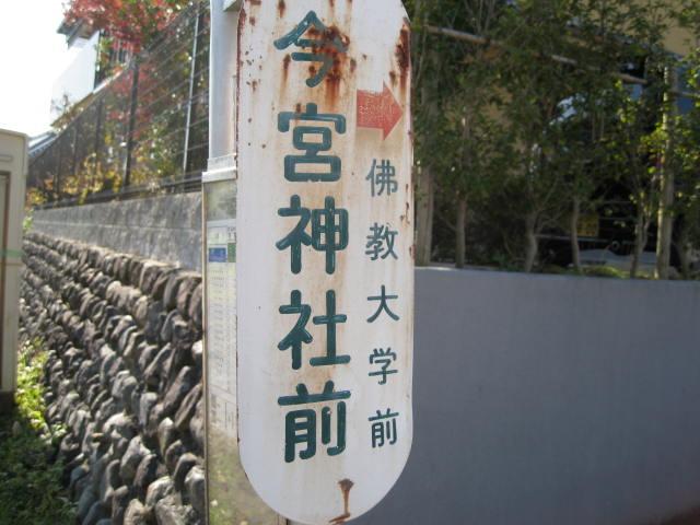 10-koyo-kyoto799.JPG