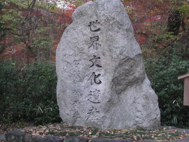 10-koyo-kyoto898.JPG