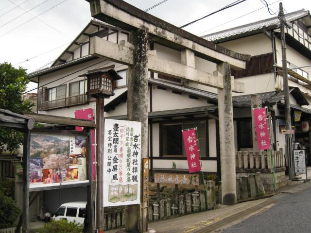 10-koyo-yoshino36.JPG