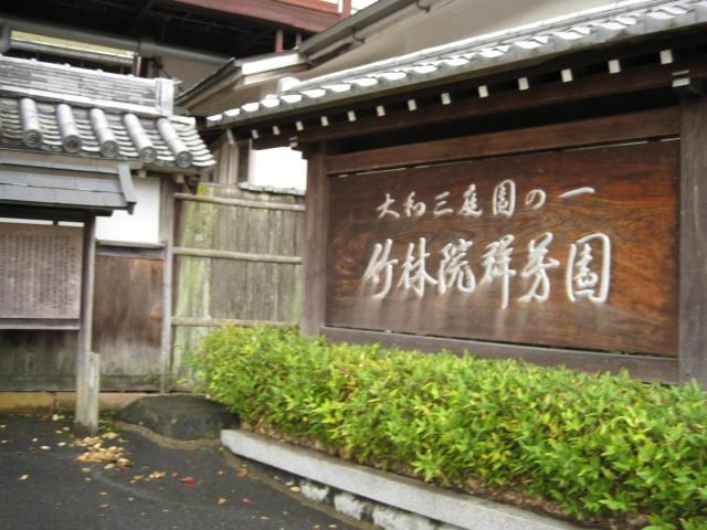 10-koyo-yoshino43.JPG