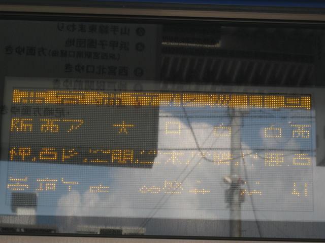 10-nishi-rune2.JPG