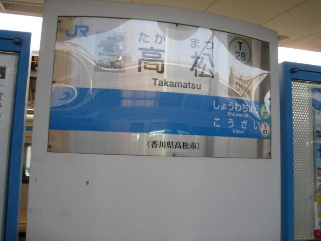10-sp-kagawa-rep11.JPG