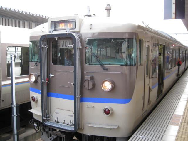 10-sp-kagawa-rep2.JPG