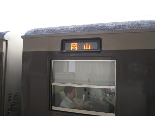 10-sp-kagawa-rep3.JPG