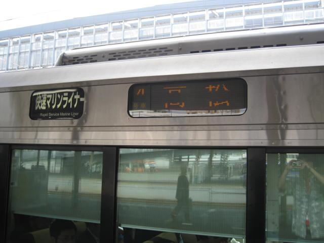 10-sp-kagawa-rep4.JPG