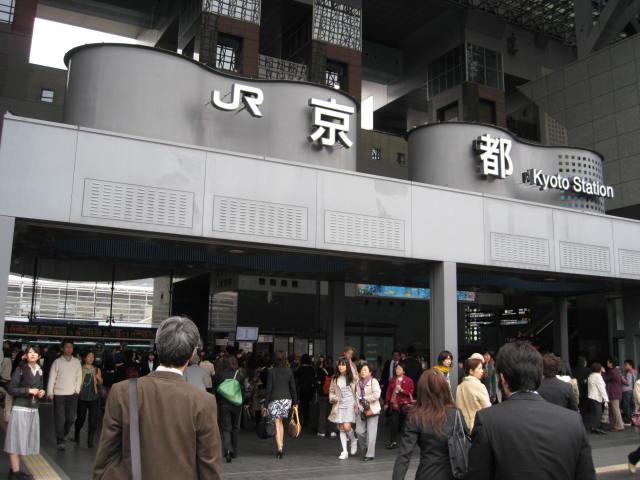 10-sp-kyoto-1.JPG