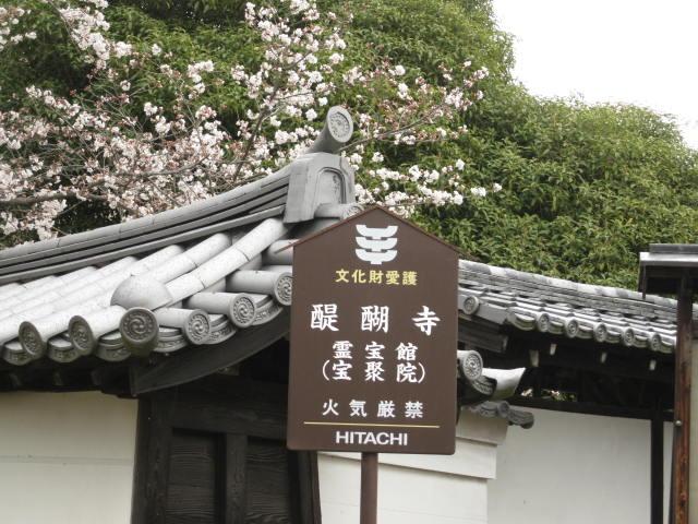 10-sp-kyoto-119.JPG