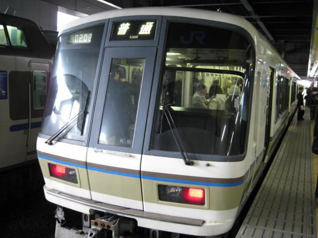10-sp-kyoto-234.JPG