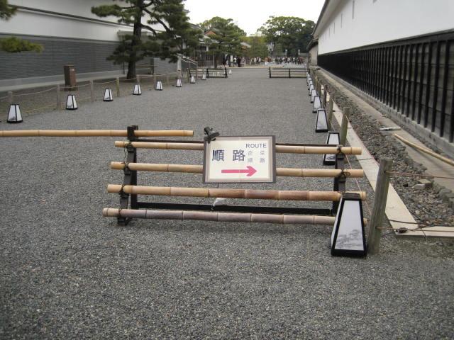 10-sp-kyoto-315.JPG