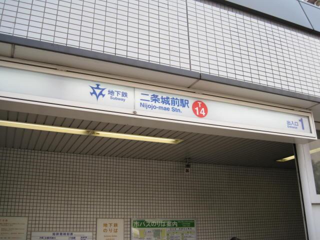 10-sp-kyoto-324.JPG