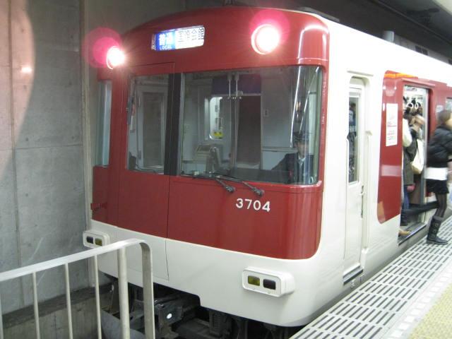 10-sp-kyoto-327.JPG