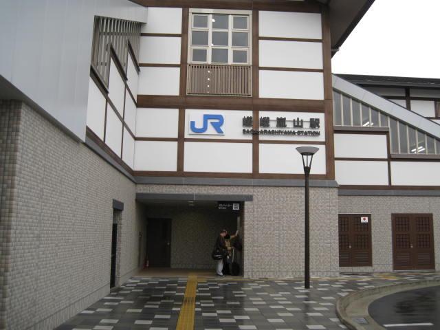 10-sp-kyoto-4.JPG