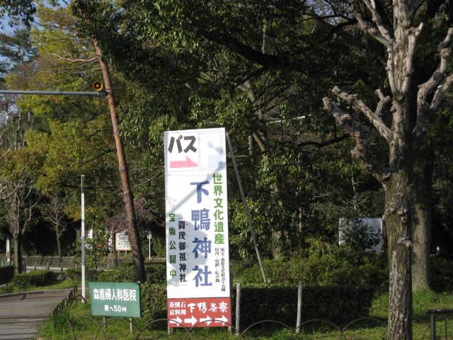 10-sp-kyoto-477.JPG