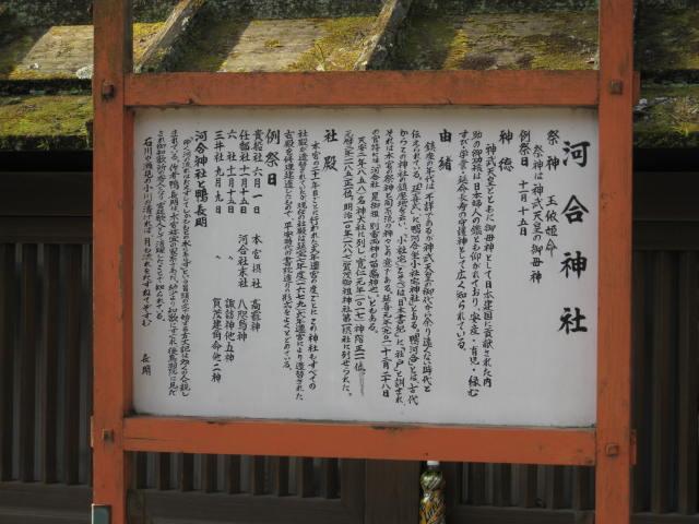 10-sp-kyoto-480.JPG