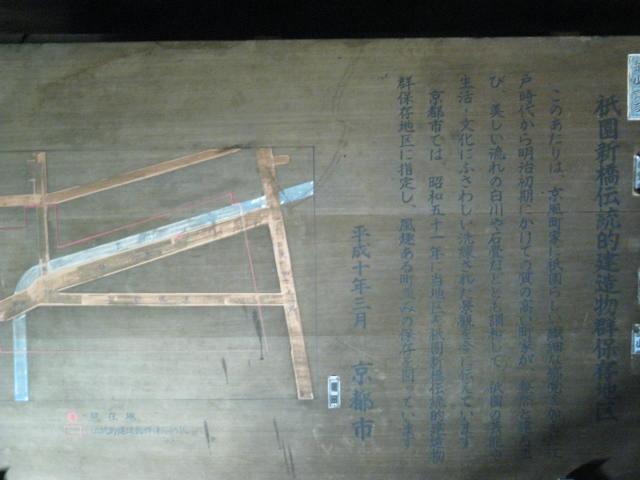 10-sp-kyoto-547.JPG