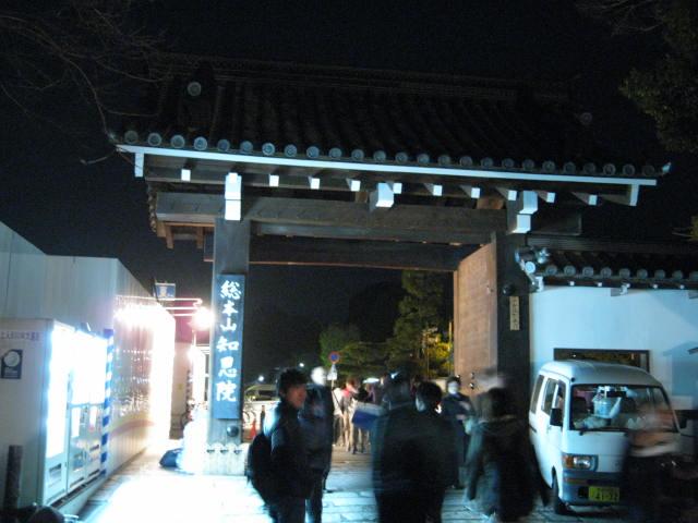 10-sp-kyoto-587.JPG
