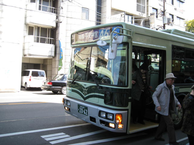 10-sp-kyoto-750.JPG