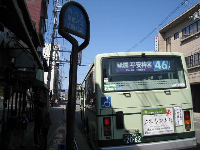 10-sp-kyoto-751.JPG