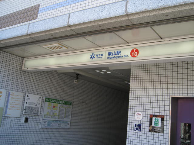 10-sp-kyoto-754.JPG