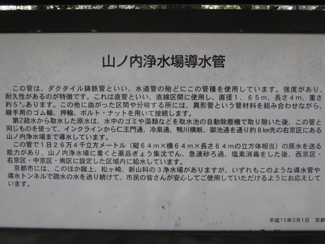 10-sp-kyoto-775.JPG