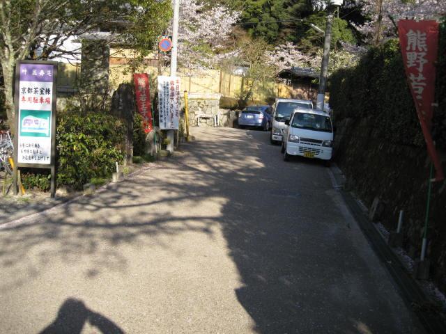 10-sp-kyoto-882.JPG