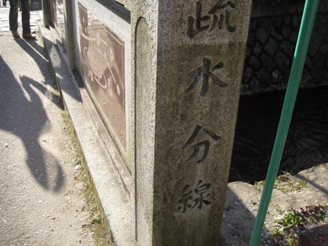 10-sp-kyoto-888.JPG