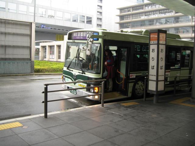 10-sp-kyoto-99.JPG