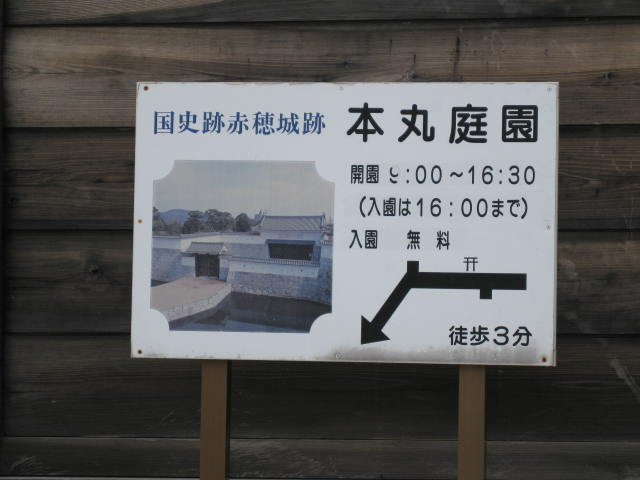 10-sp-okaban-rep30.JPG