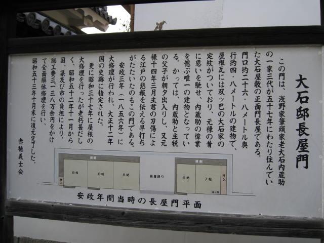 10-sp-okaban-rep33.JPG