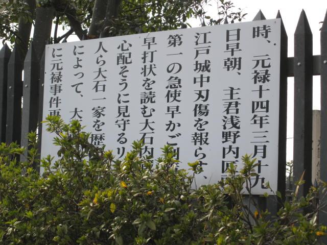 10-sp-okaban-rep34.JPG