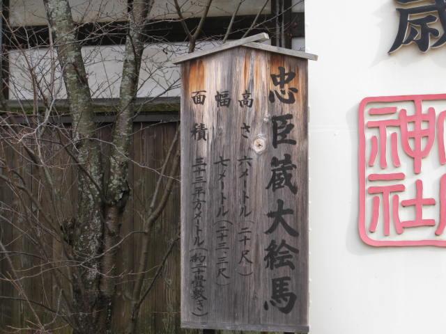 10-sp-okaban-rep46.JPG