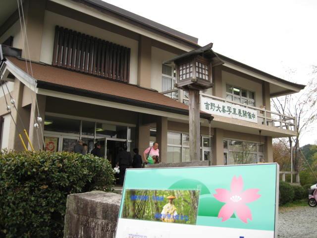 10-sp-yoshino47.JPG