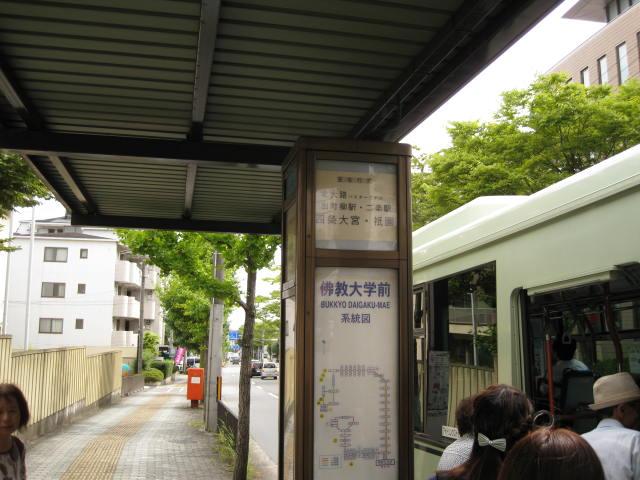 10-sum-kyoto15.JPG