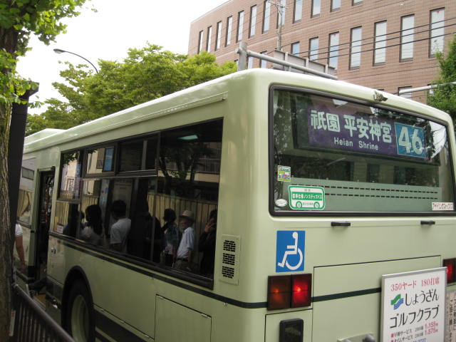 10-sum-kyoto16.JPG