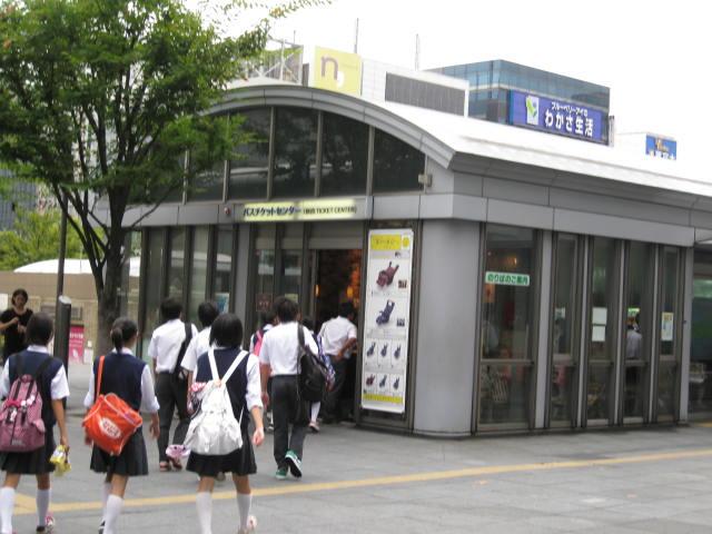 10-sum-kyoto2.JPG