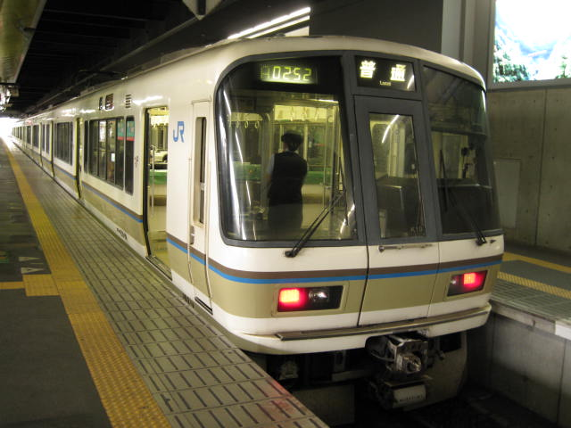 10-sum-kyoto5.JPG