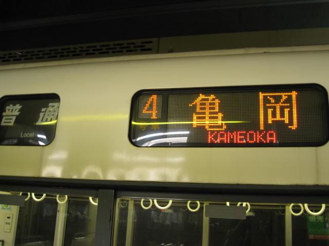 10-sum-kyoto6.JPG
