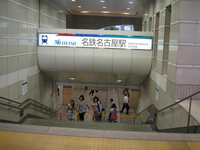 10-sum-nagoya16.JPG