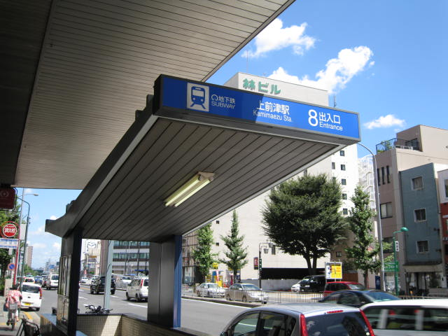10-sum-nagoya8.JPG