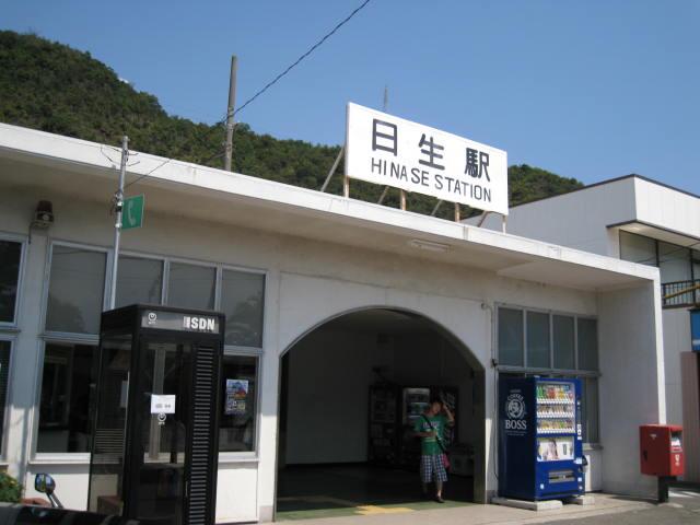 10-sum-okaban-rep11.JPG