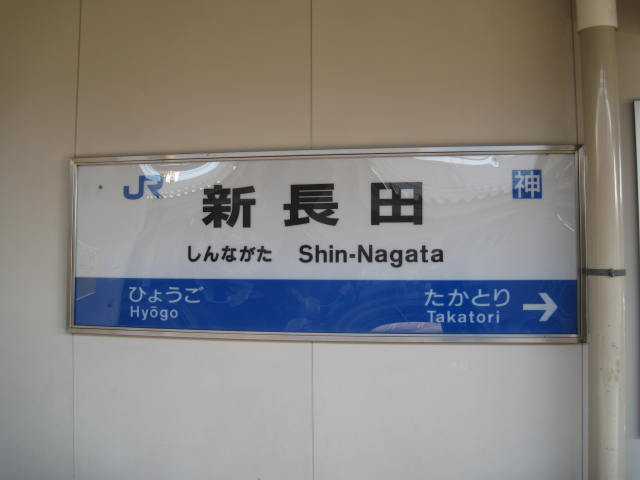 10-sum-okaban-rep23.JPG