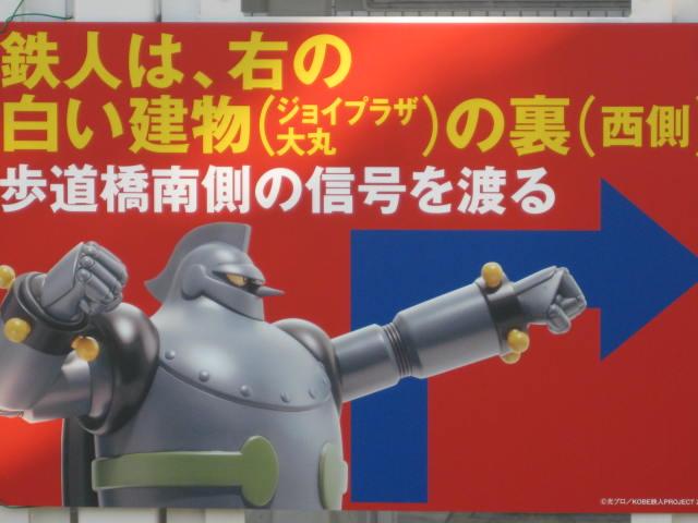 10-sum-okaban-rep25.JPG