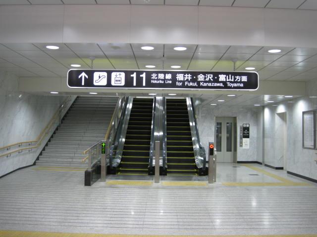 10-sum-tokyo2.JPG