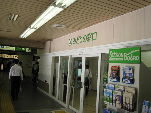 10-sum-tokyo23.JPG