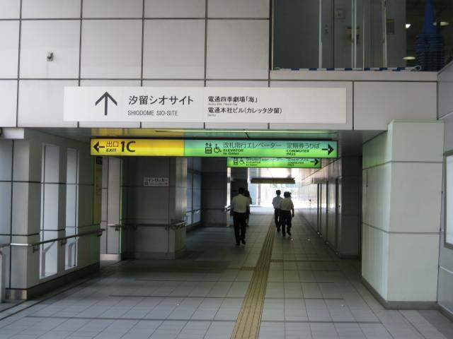 10-sum-tokyo26.JPG