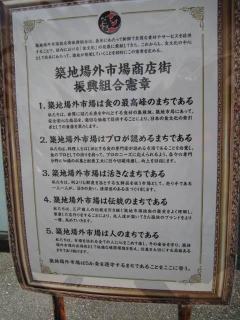 10-sum-tokyo56.JPG
